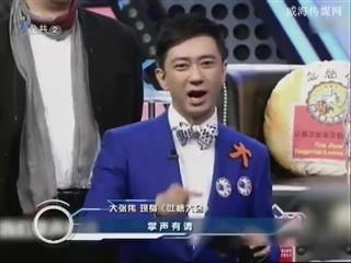 2017综艺劳模 第三名:大张伟