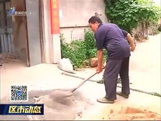 文登区宋村镇:加快推进农村改厕工作