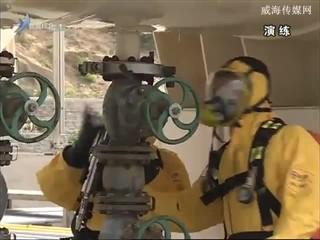 威海燃气公司举行燃气突发事故应急演练
