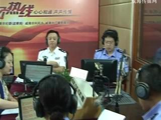 交警支队2017-6-19