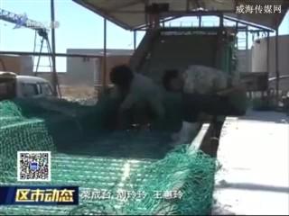 荣成寻山街道:海带漂烫线完成环保改造