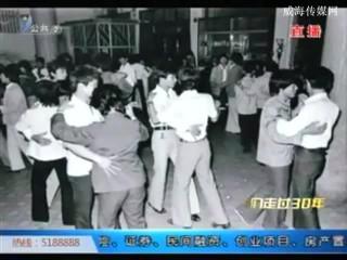 刘晓李瑛:舞蹈耕耘美丽 见证幸福威海三十年