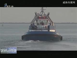 海洋论坛 2017-6-25