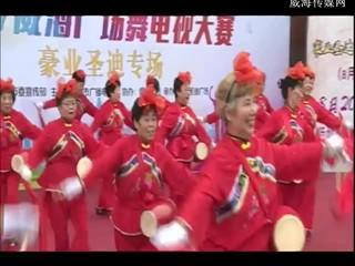 凤凰展翅--百合腰鼓舞蹈队