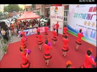 舞动中国--前进社区舞蹈队
