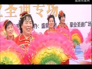 祝福祖国--龙凤秧歌队