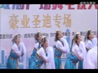 悦美舞团--再唱山歌给党听