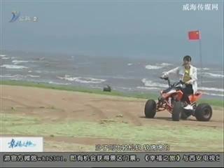 幸福之旅 2017-7-19(18:08:14-18:25:14)