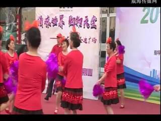 舞动中国-前进社区舞蹈队
