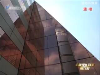 《延续中华文脉》:文化发展的生动乐章