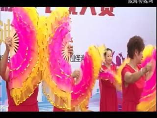 祝福祖国--嵩山办事处宅库社区舞蹈队
