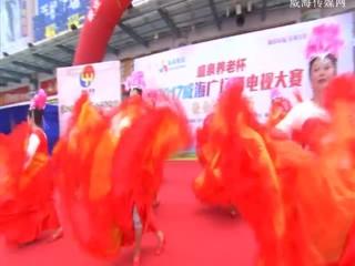 锦绣前程--龙凤舞蹈队