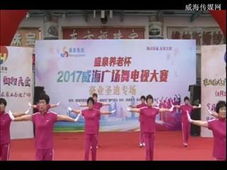 广场舞电视大赛总决赛