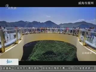幸福之旅 2017-7-15(18:08:14-18:25:14)