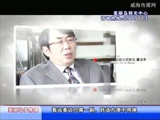 快乐酷宝 2017-07-03(17:59:30-18:28:16)