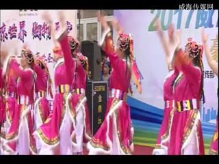 恒泰街社区华海舞团--情满天路