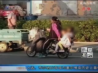 爱拍 遵守交通规则 做文明出行人