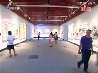 山东省青年中国山水画家提名展在威巡展