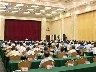 孙述涛在全省支持非公有制经济健康发展工作会议后强调  认清形势对标反思 解放思想奋力超越