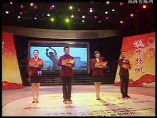 三十礼赞逐梦扬帆威海市第四届读书朗诵大赛决赛3
