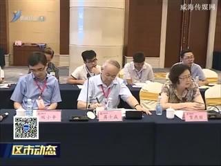 中国化纤工业协会碳纤维分会年会在我市举行