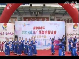 皇冠舞蹈艺术团--飞向蓝天