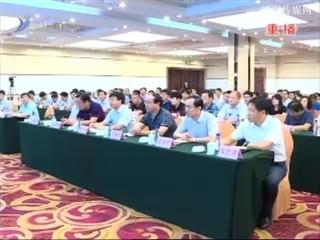 威海国企党建与发展讲坛首期讲座开讲