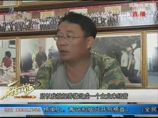 """同在蓝天下:曲宏宇和他的""""黑宝贝"""""""