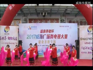 远遥社区靓丽舞蹈队--走进新时代