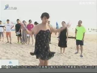 幸福之旅 2017-7-18(18:08:14-18:25:14)