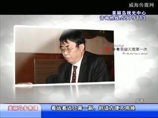 快乐酷宝 2017-07-10(17:59:30-18:28:16)
