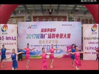 快乐的桑巴--张村体育舞蹈俱乐部