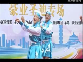 新草原情歌-高区昌鸿舞蹈队