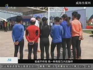 幸福之旅 2017-7-7(18:08:14-18:25:14)