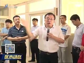 全市医联体推进会在高区召开