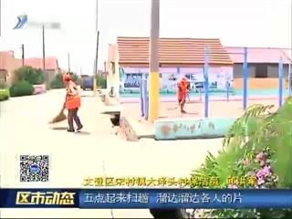 文登区宋村镇:深化文明乡村建设 打造秀美新农村