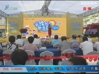 """简讯:山东省耳鼻喉医院与市立医院结成""""医联体"""""""