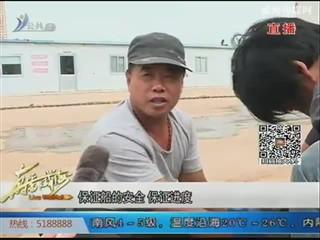 文登:休渔期即将结束 渔民备船盼出海