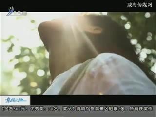 幸福之旅 2017-8-17(18:08:14-18:25:14)