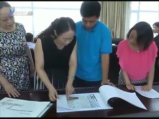 省专家组对威海职业学院设立全域旅游培训基地检查验收