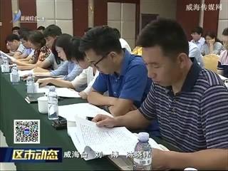 临港区党工委理论学习中心组集体学习《习近平总书记的成长之路