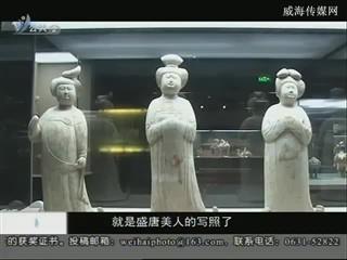 幸福之旅 2017-8-3(18:08:14-18:25:14)