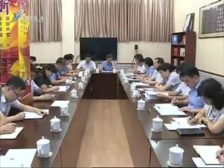 市级党员领导干部参加所在党支部组织生活