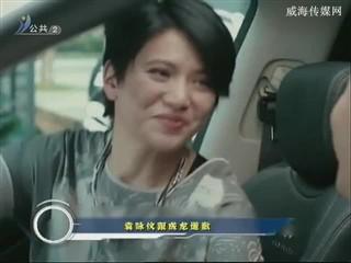 袁咏仪跟成龙道歉