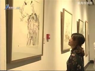 庆祝地级威海市建立三十周年  东方神韵—中国画名家作品展开展