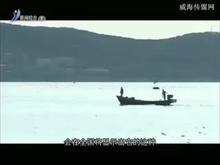 海韵丹青 2017-08-27(20:14:00-20:42:17)