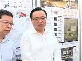 孙述涛参观国际建筑设计大奖赛展览