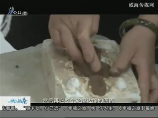 幸福之旅 2017-9-2(18:08:14-18:25:14)