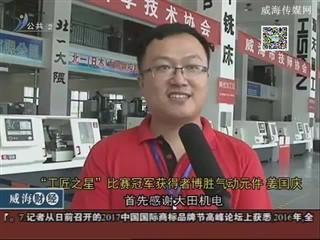 威海财经:连破四大关口 人民币汇率走出独立行情