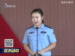 """""""中国梦党在心中""""百姓宣讲团走进临港区"""
